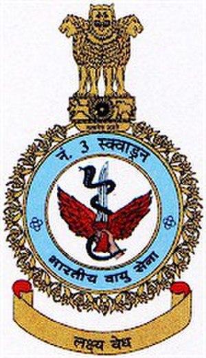 No. 3 Squadron IAF - No. 3 Squadron badge