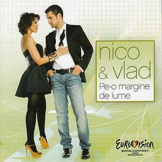 Romania in the Eurovision Song Contest 2008 - Image: Pe o margine de lume