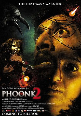 Phoonk 2 - Theatrical release poster