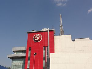 TV5 Network (company) - TV5's transmitter and original studio complex in Novaliches, Quezon City. This is the former corporate headquarters of TV5 from 1990 until its transfer to TV5 Media Center in 2013.