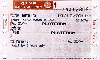 Platform ticket - Platform ticket of Pune Junction, Indian Railways