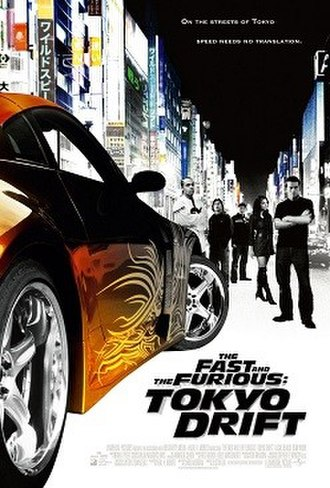 The Fast and the Furious: Tokyo Drift - Theatrical release poster
