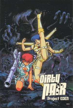 Dirty Pair: Project Eden - North American poster art