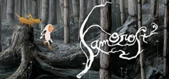 Samorost 2 - Image: Samorost 2 Logo