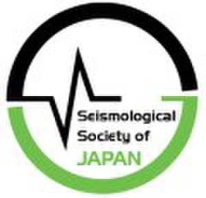 Seismological Society of Japan - Image: Seismological Society of Japan (logo)