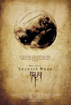 Seventh Moon - Image: Seventh Moon (2008) movie poster