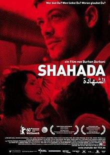 shahada film