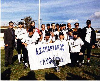 Spartakos Glyfadas - 2000 Greek Baseball Cup winners