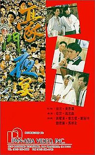 <i>The Banquet</i> (1991 film) 1991 film by Tsui Hark, Clifton Ko, Alfred Cheung, Joe Cheung
