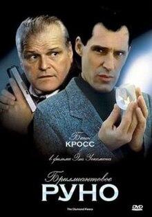 La Diamond Fleece DVD-kovro (rusa).jpg