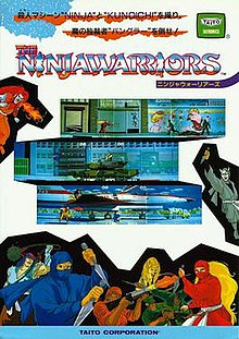 The Ninja Warriors arcade flyer.jpg