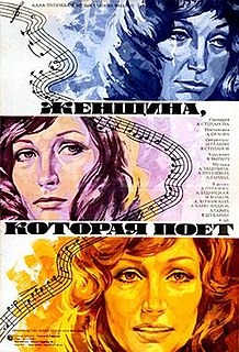 <i>The Woman who Sings</i> 1978 film by Aleksandr Orlov