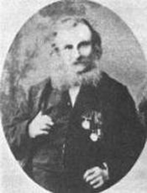 Charles Irwin - Image: VC Charles Irwin