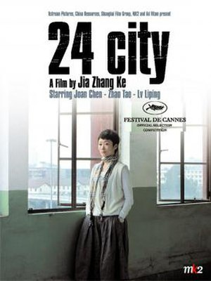 24 City - Cannes Film Festival poster