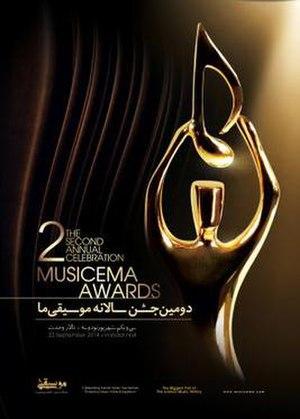 Musicema Awards - Image: 2nd Annual Musicema Awards