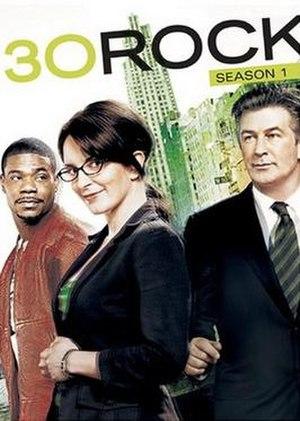 30 Rock (season 1) - DVD cover