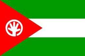 Andalusian Party - Image: Bandera partido andalucista