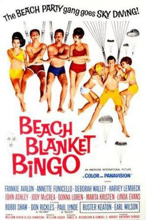 Beach Blanket Bingo - theatrical poster