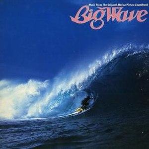 Big Wave (Tatsuro Yamashita album) - Image: Big Wave TS