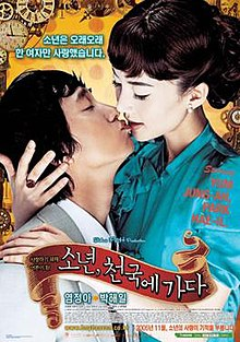 Boy Goes To Heaven film poster.jpg