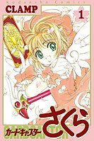 Picture of Cardcaptor Sakura