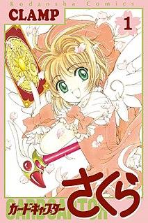 <i>Cardcaptor Sakura</i> Japanese manga and media franchise