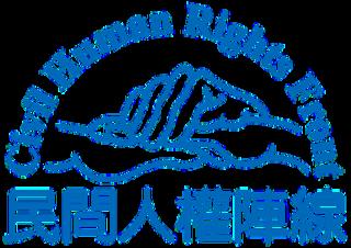 Civil Human Rights Front Hong Kong human rights organisation