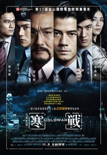 <i>Cold War</i> (2012 film) 2012 Hong Kong film