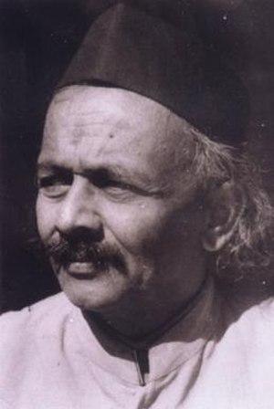 Modern Kannada literature - Lyricist, D. R. Bendre (1896 – 1981).