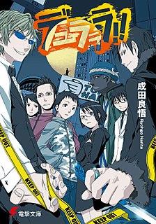 <i>Durarara!!</i> 2010 Japanese light novel series written by Ryohgo Narita, with illustrations by Suzuhito Yasuda, and anime series adaptations