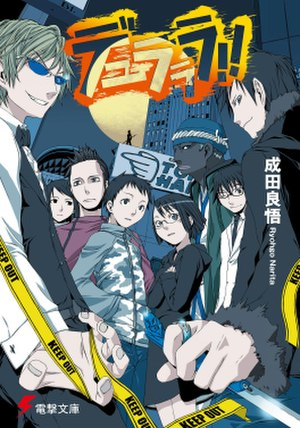 Durarara!! - Cover of the first light novel of Durarara!!.