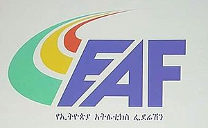 Ethiopian Athletic Federation - Image: Ethiopian Athletics Federation