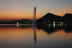 Fateh Sagar Lake - An evening view