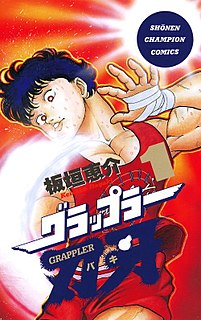 <i>Baki the Grappler</i> 1994 manga series written and illustrated by Keisuke Itagaki