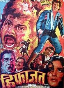 Hifazat (1987) SL YT - Anil Kapoor, Madhuri Dixit, Kader Khan, Shakti Kapoor, Pran, Gulshan Grover, Ashok Kumar, Nutan, Shubha Khote, Bindu, Lalita Pawar, Vikas Anand, Birbal, Kamaldeep