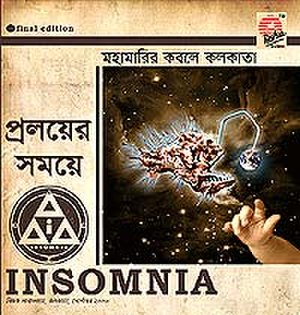 Insomnia (band) - The mark of sleeplessness