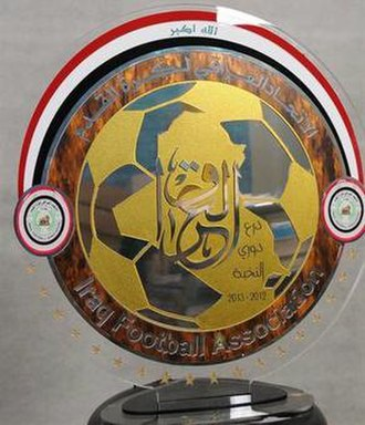 Iraqi Premier League - The Iraqi Premier League shield that was awarded to 2012–13 champions Al-Shorta.