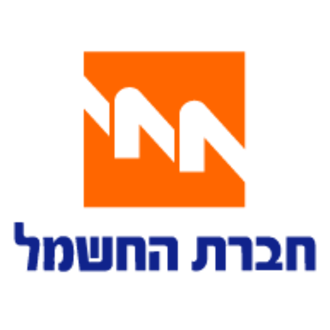 Israel Electric Corporation - Image: Israel electric co