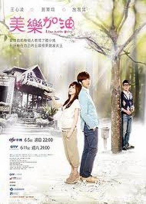 Love Keeps Going - Promotional poster for Love Keeps Going