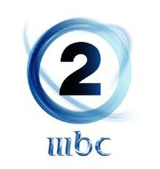 MBC 2 (Middle East and North Africa) - Former logo of the channel.