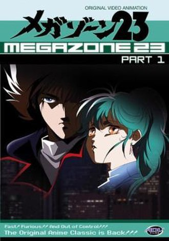 Megazone 23 - Cover to the DVD release of Part I showing the main characters from Parts I and II of the OVA, Shogo Yahagi (left) and Yui Takanaka (right).