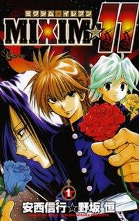 <i>Mixim 11</i> Japanese manga series