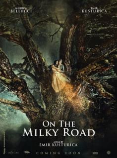 2016 film by Emir Kusturica