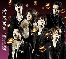 One Drop (KAT-TUN song) - Wikipedia 816c769b1a
