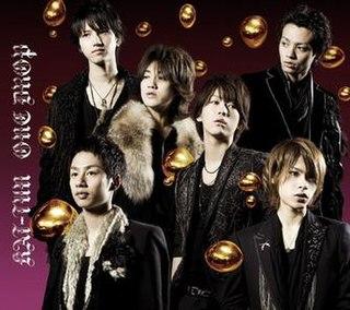One Drop (KAT-TUN song) single