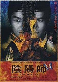 <i>Onmyōji</i> (film) 2001 film by Yōjirō Takita