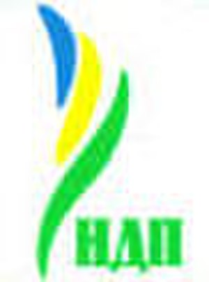 People's Democratic Party (Ukraine) - Image: People's Democratic Party (Ukraine) logo