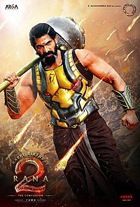 bahubali part 2 trailer free download