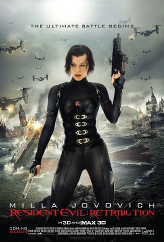 Resident Evil: Retribution - Theatrical release poster