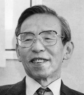 Ryogo Kubo